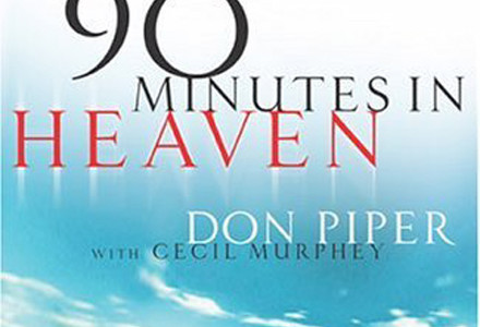 '90 Minutes in Heaven' review
